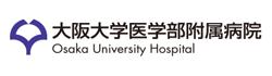 大阪大学医学部附属病院 未来医療センター